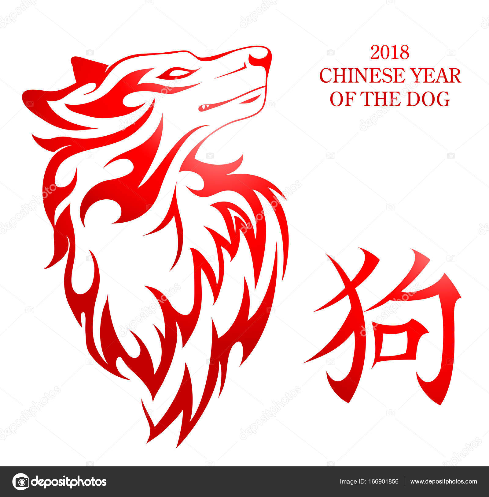 Dog as symbol chinese new year 2018 stock vector akvlv 166901856 dog as symbol chinese new year 2018 stock vector buycottarizona Gallery