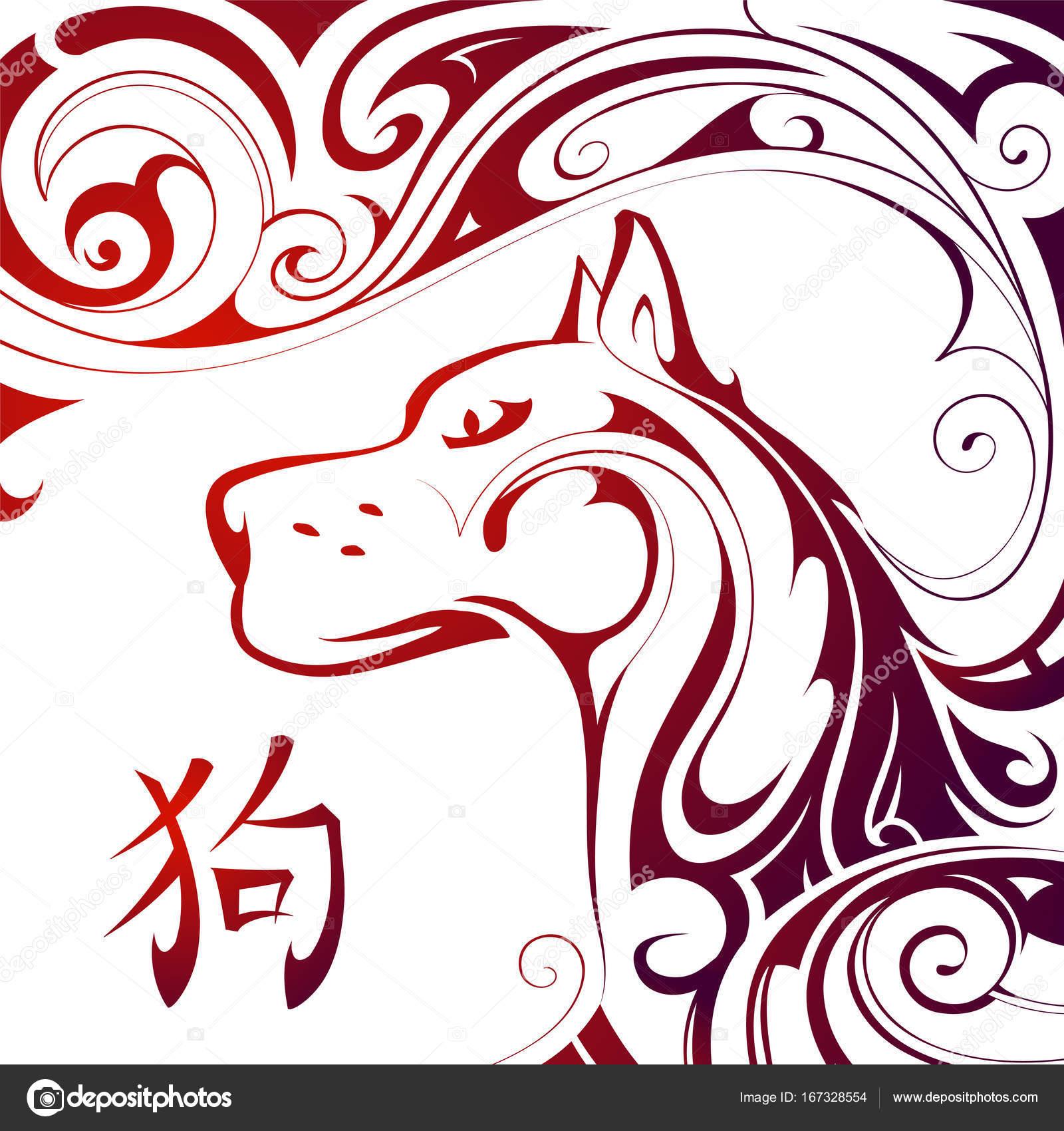 Símbolo de Horóscopo chino año nuevo 2018 perro — Archivo Imágenes  Vectoriales