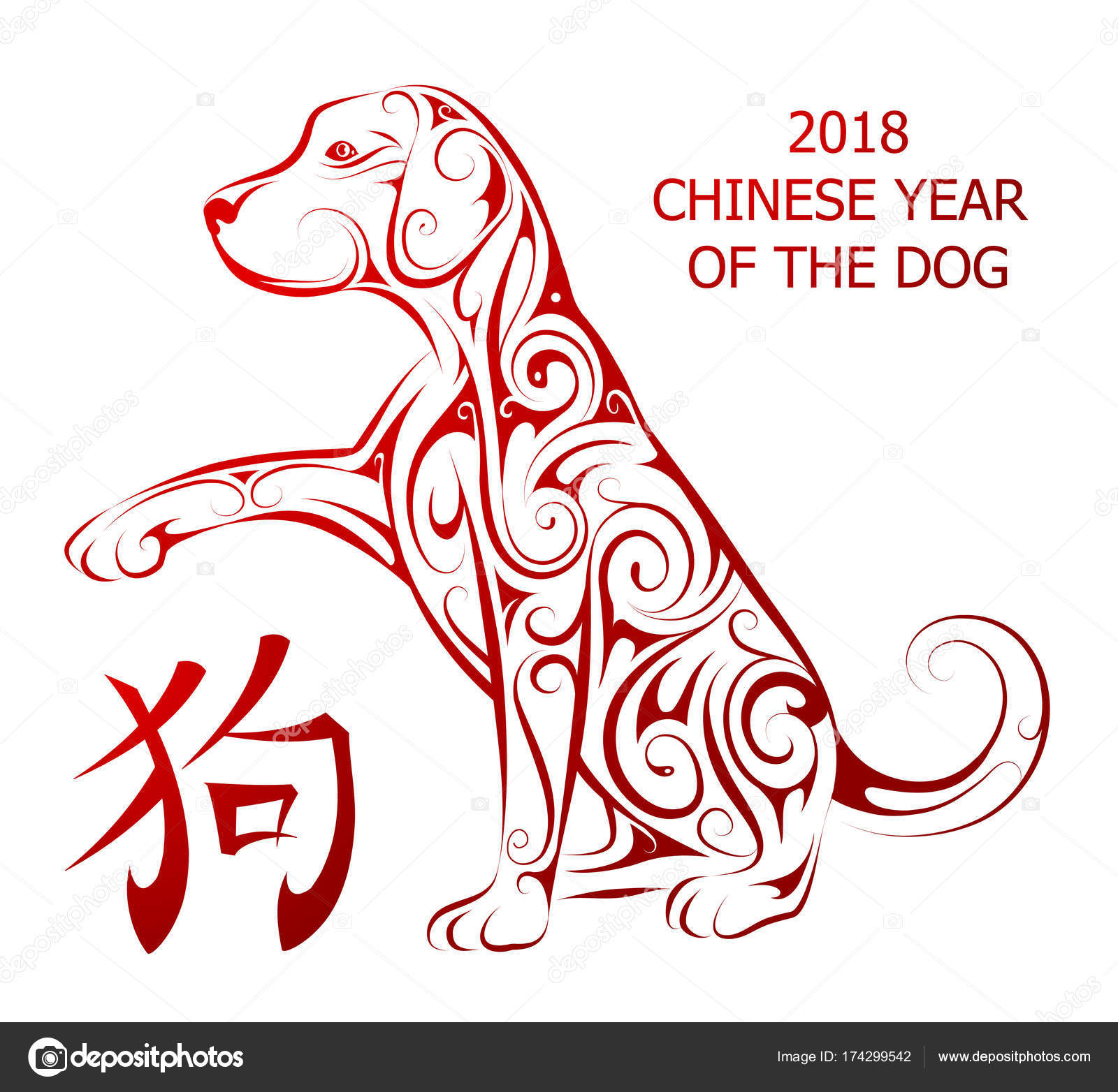 Dog as symbol chinese new year 2018 stock vector akvlv 174299542 dog as symbol chinese new year 2018 stock vector buycottarizona Gallery