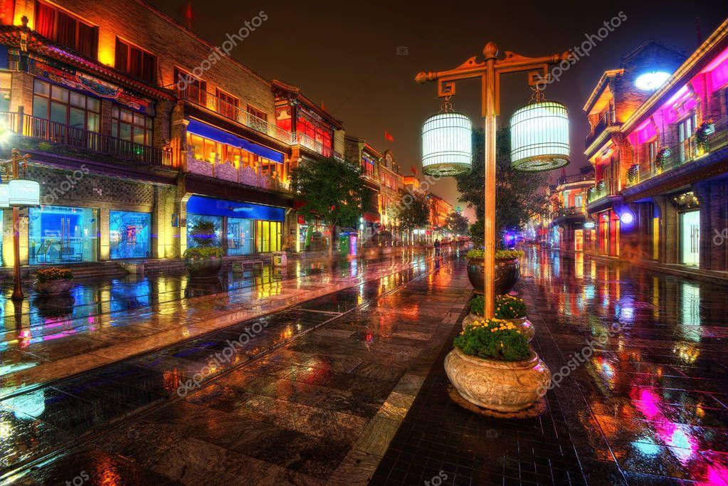 Beijing Downtown Shopping Street Qian Men