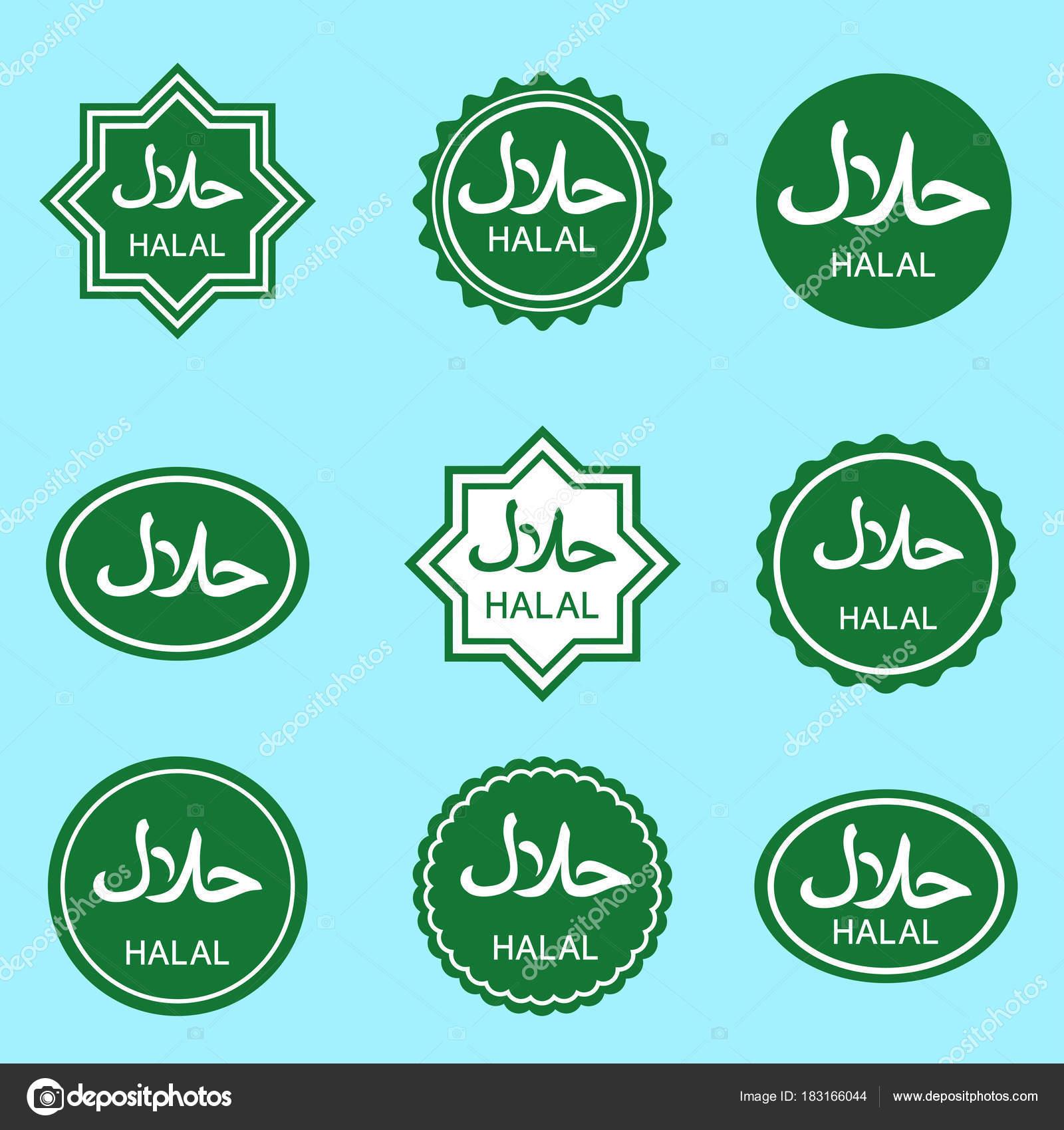 Halal food logo halal logo vector set halal banner stock vector halal food logo halal logo vector set halal banner stock vector buycottarizona