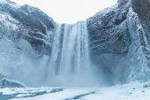 skgafoss-Wasserfall