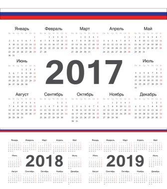 Vector circle russian calendars 2017, 2018, 2019