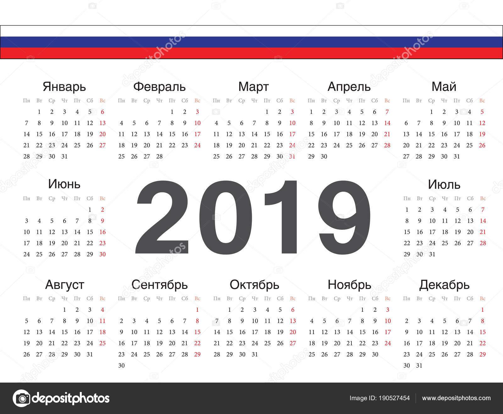 www naptár 2019 Vector circle russian calendar 2019 — Stock Vector © julvil11  www naptár 2019