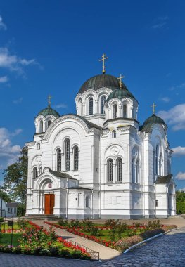 Holy Cross Cathedral, Polotsk, Belarus