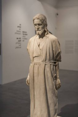 Behold the Man - Jesus in Israeli art sculpture in Israel Museum, Jerusalem, Israel