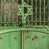 Photo Close-up of Star of David on metal gate, Safed, Northern District, Israel