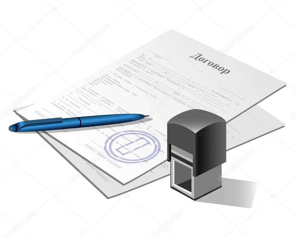 Договор с печатью картинки