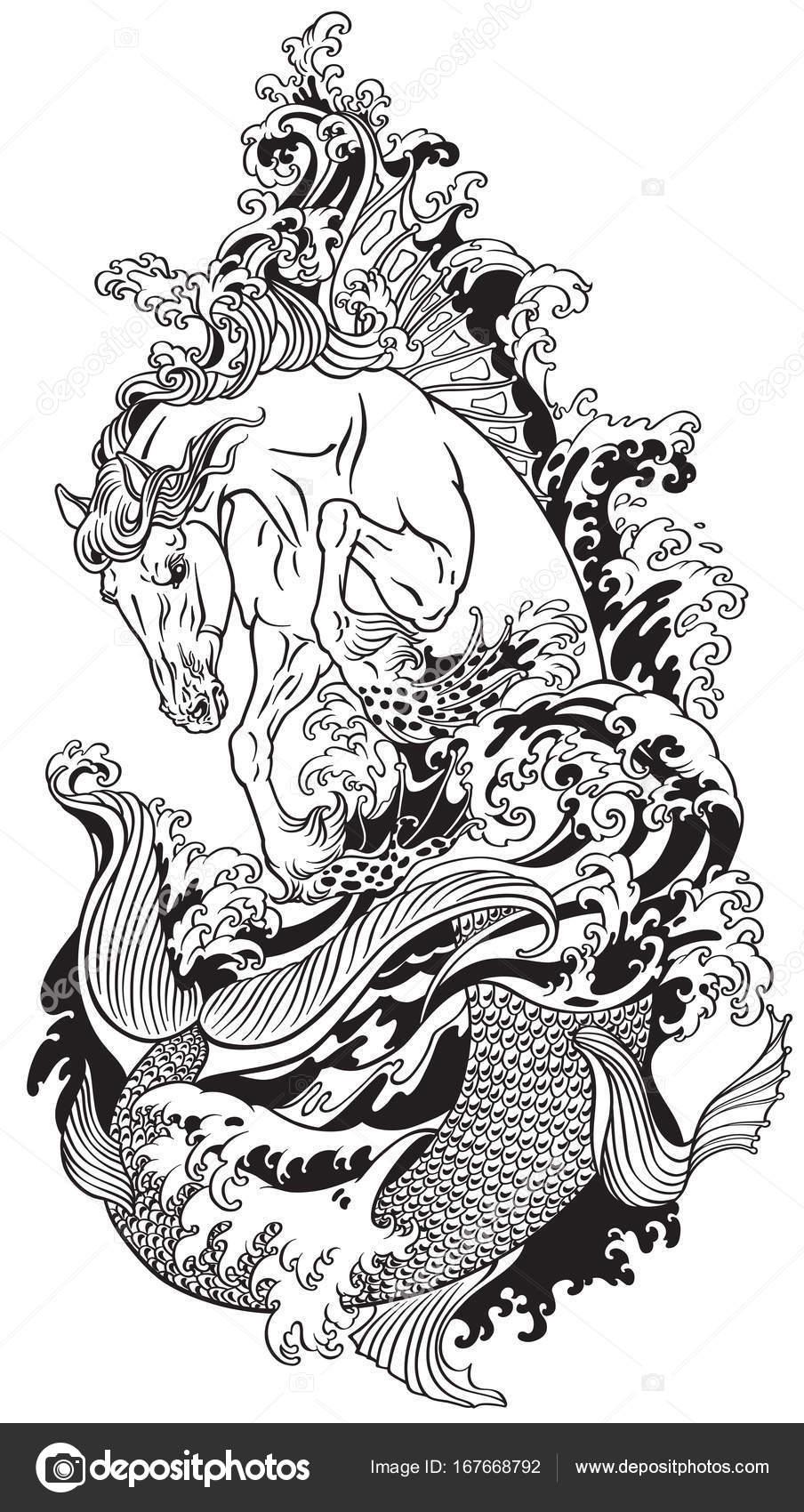 Mythological Sea Horse Hippocampus Stock Vector C Insima 167668792