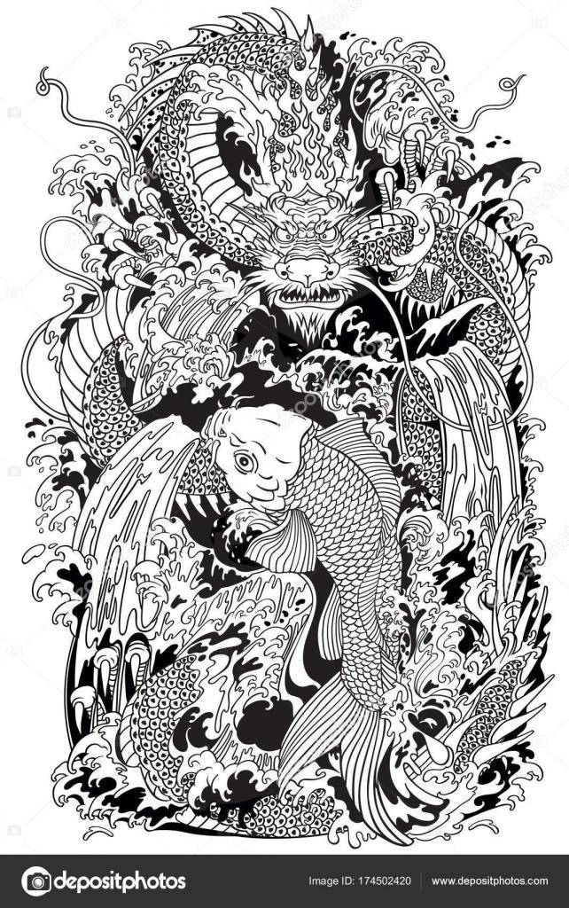 Koi carpa pez y dragon gate. Ilustración blanco y negro — Archivo ...