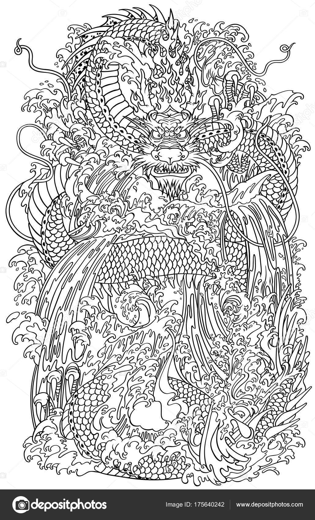 Japanische Wasser Drachen Ein Traditionellen Mythologischen Gottheit ...
