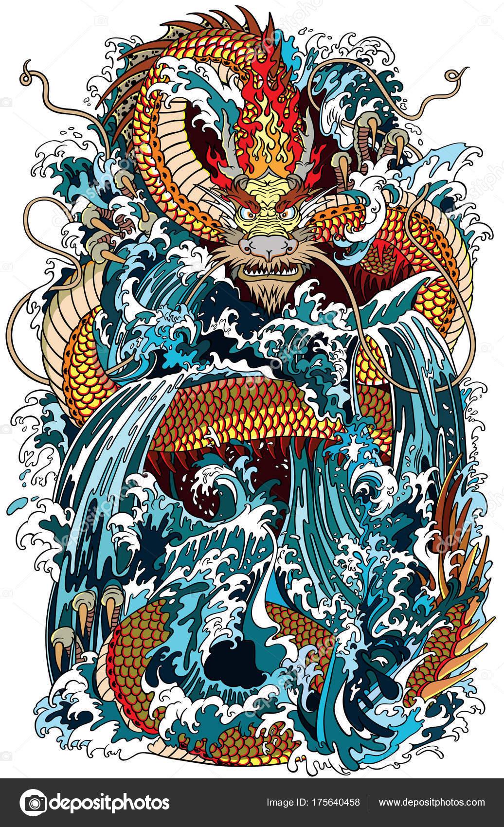 Japanese water dragon traditional mythological deity for Vater japones