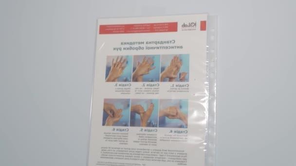 Frauenarztpraxis Innere Gynäkologie im Krankenhaus Videodreh