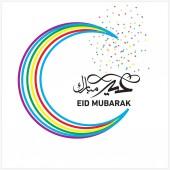 Happy Eid Mubarak arabské kaligrafie pro blahopřání, Muslim je slaví festival