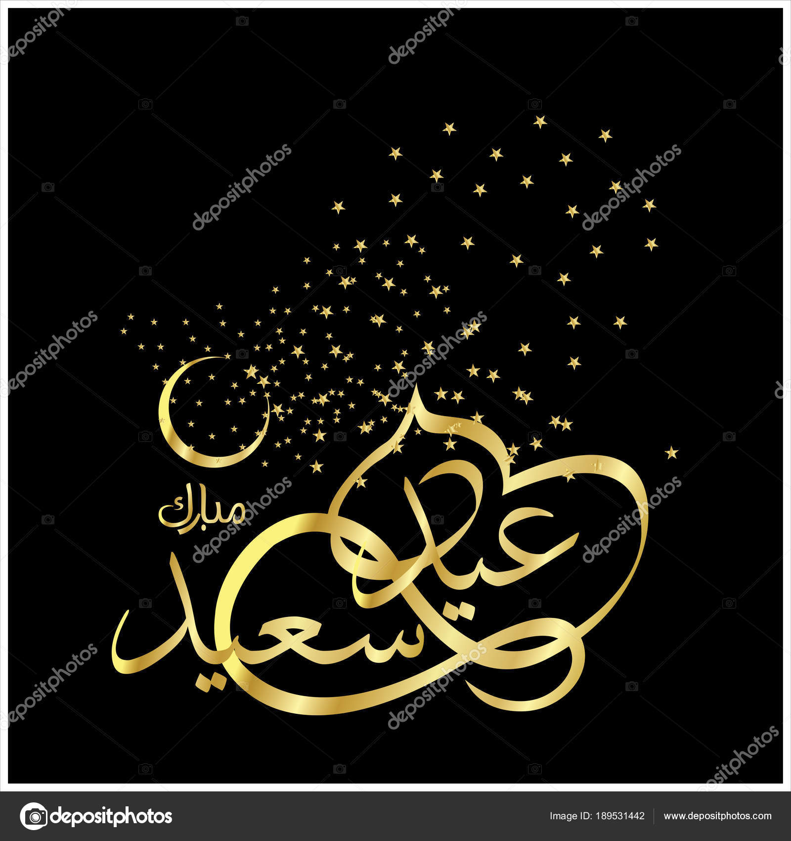 Happy Eid Mubarak Arabic Calligraphy Greeting Card Muslim