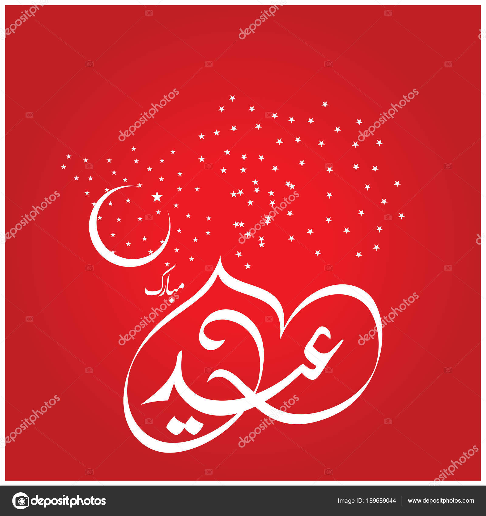 Happy eid mubarak arabic calligraphy greeting card muslim happy eid mubarak arabic calligraphy greeting card muslim celebrating festival stock photo m4hsunfo