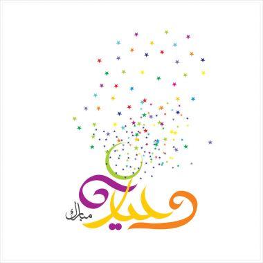 Happy Eid Mubarak Arabic Calligraphy for greeting card, Muslim's celebrating festival