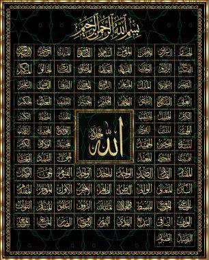 Islamic calligraphy 99 names of Allah. clip art vector