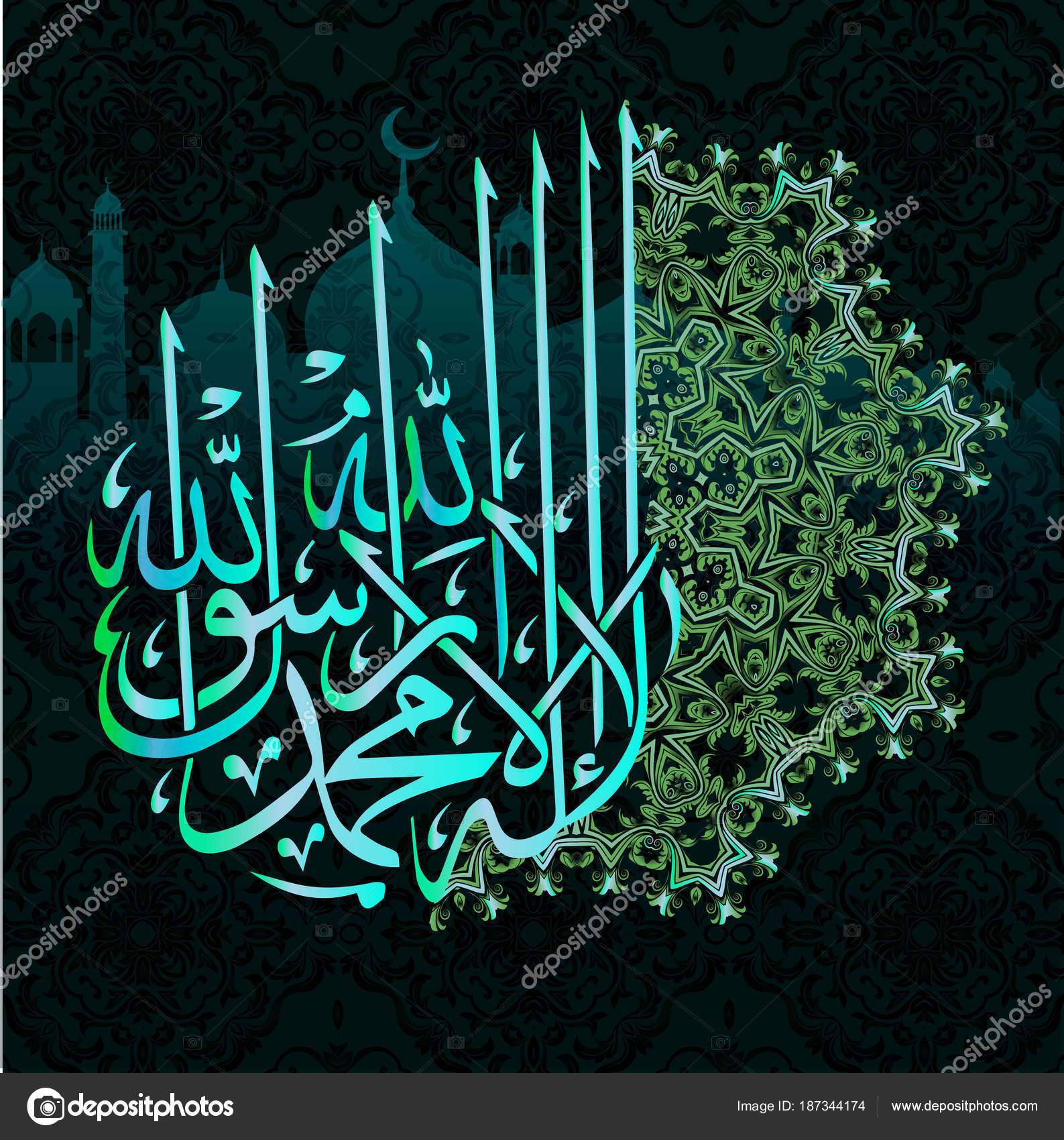 Áˆ Quranic Stock Images Royalty Free Quran Verse Wallpaper Hd Pictures Download On Depositphotos
