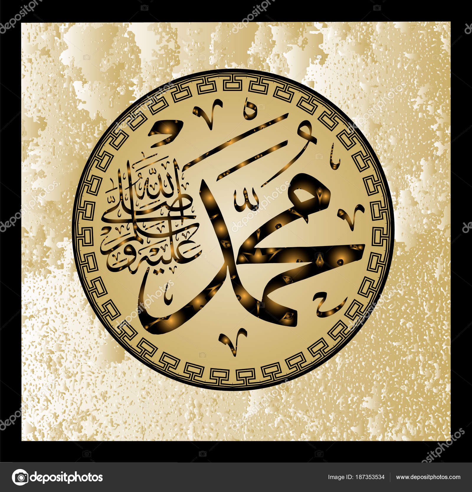 Islamic calligraphy Muhammad, sallallaahu \'alaihi WA sallam, can be ...