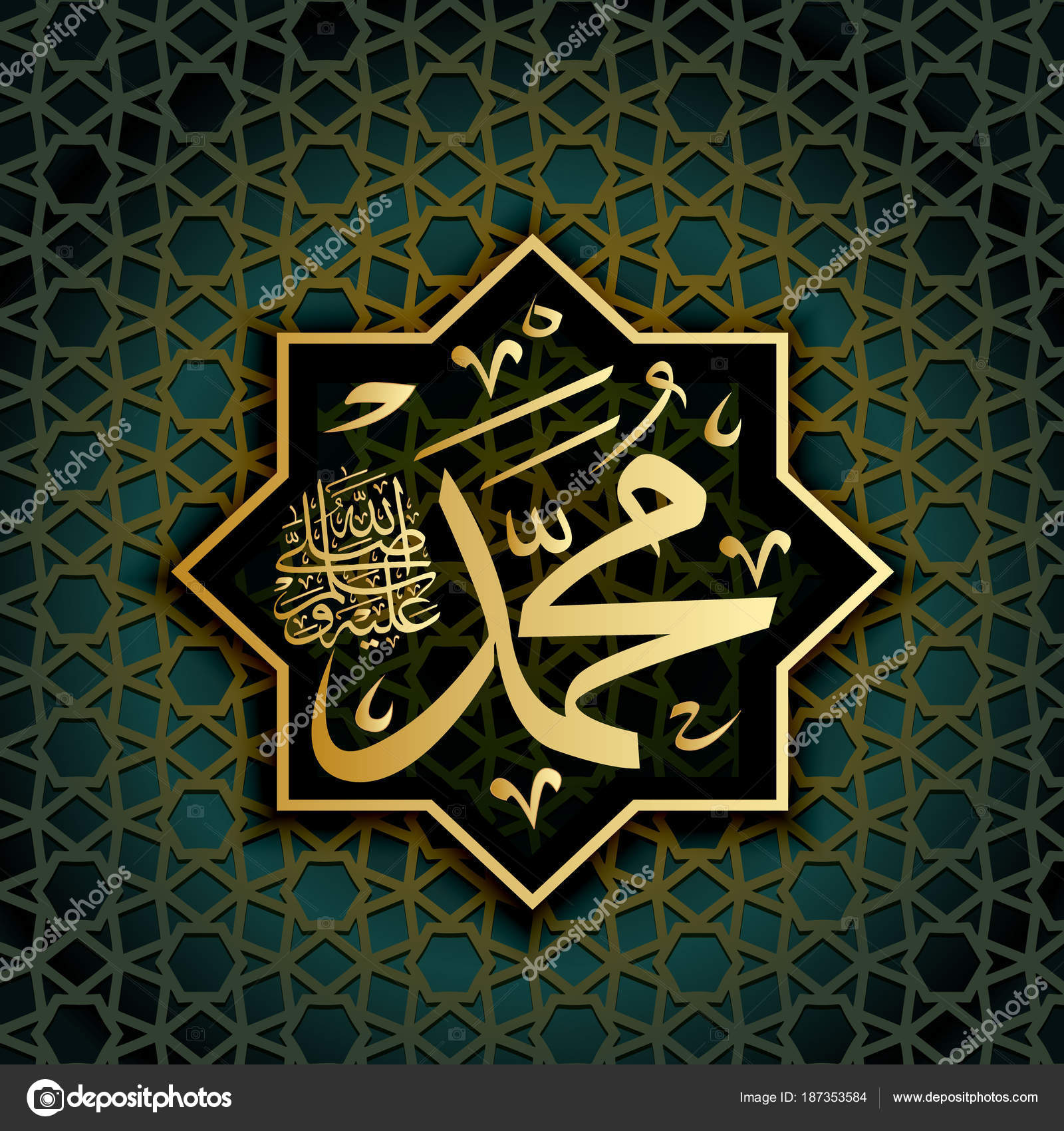 islamic calligraphy muhammad sallallaahu alaihi wa sallam can be