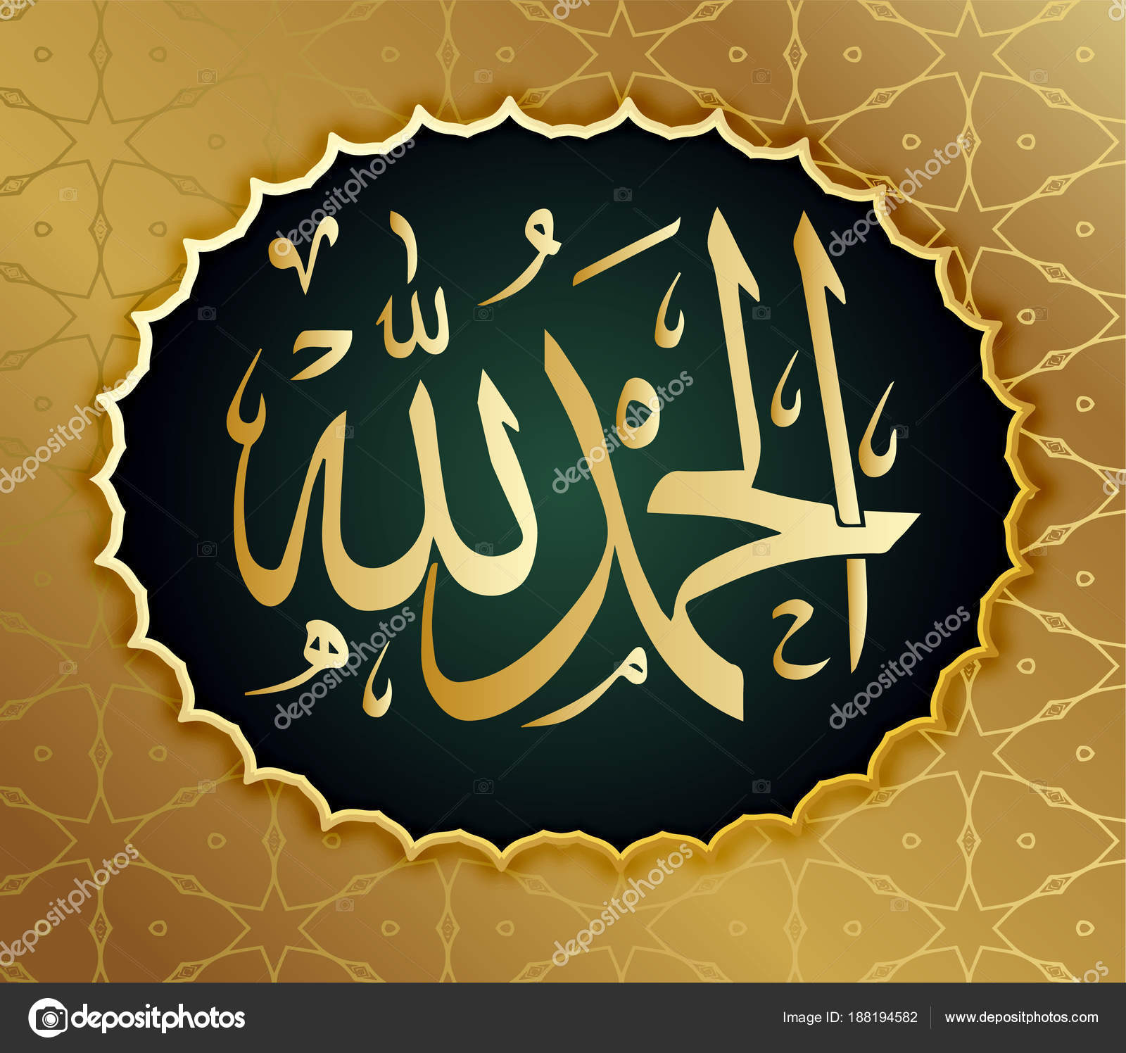 Arabic calligraphy alhamdulillah against the background of mosques arabic calligraphy alhamdulillah against the background of mosques for the design of muslim holidays thecheapjerseys Gallery