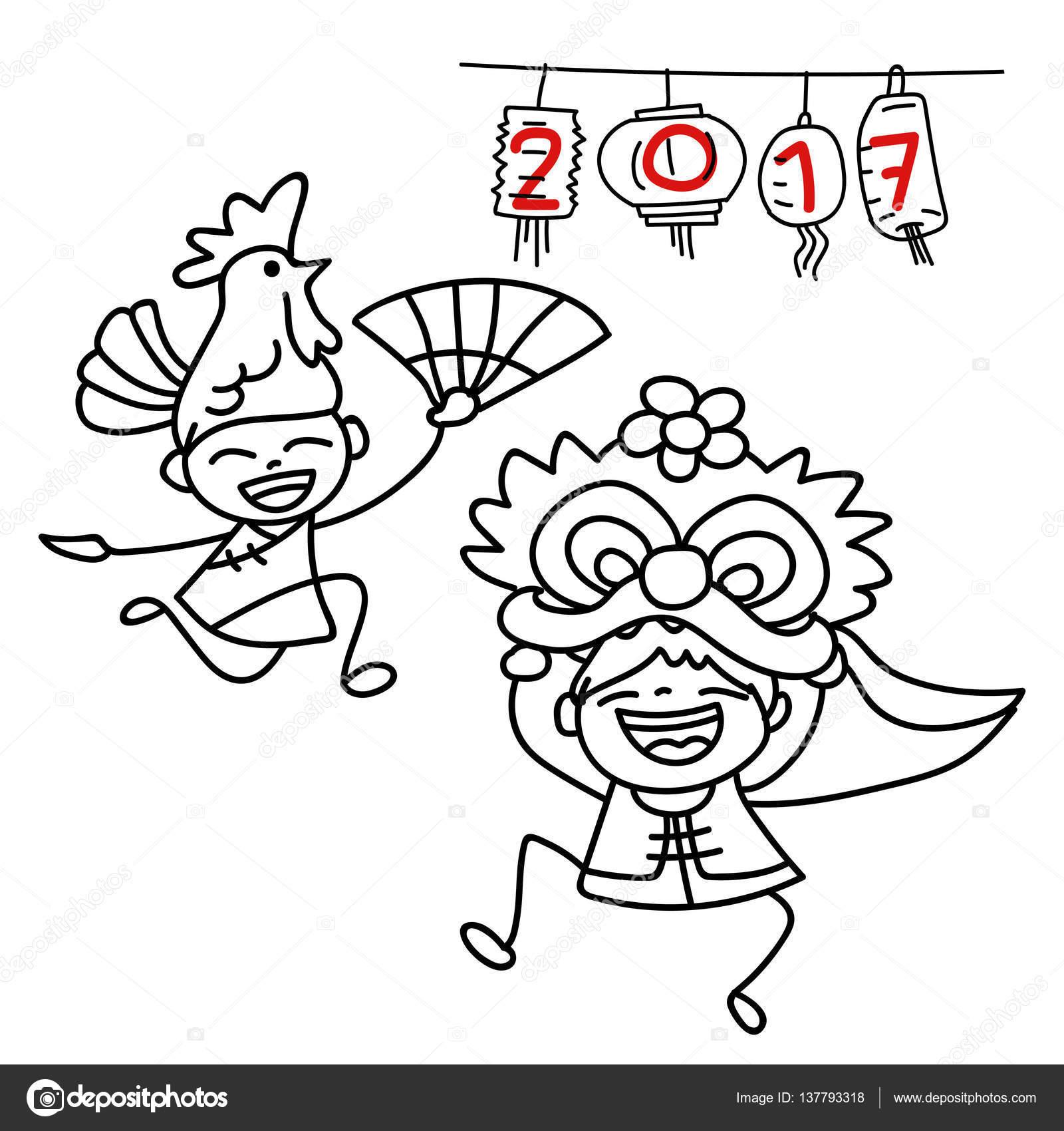 Feliz año nuevo chino — Vector de stock © atthameeni #137793318