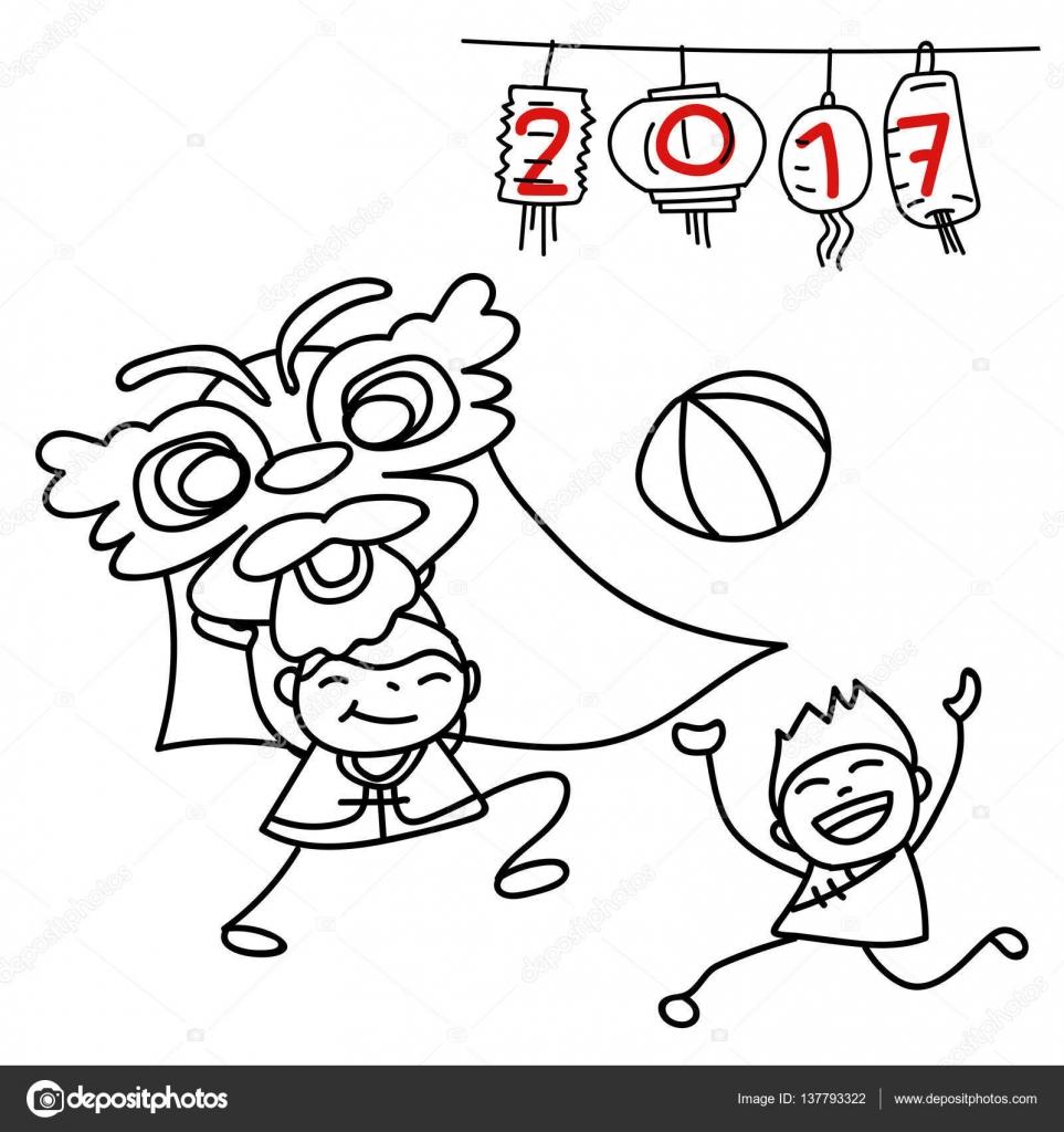 Feliz año nuevo chino — Vector de stock © atthameeni #137793322
