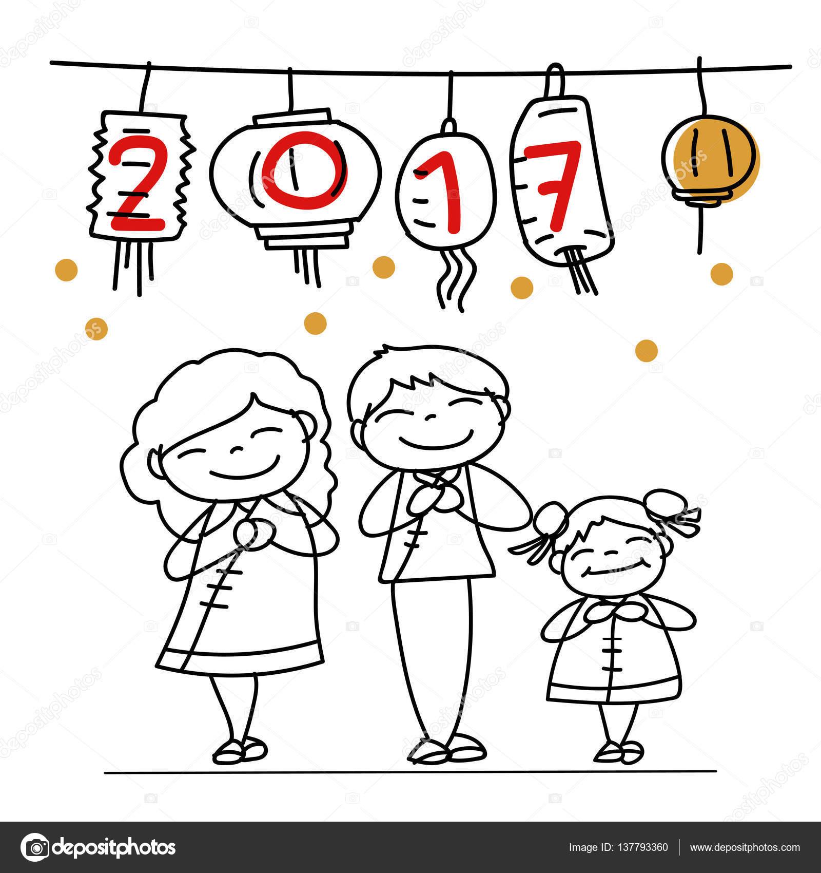 Feliz año nuevo chino — Vector de stock © atthameeni #137793360