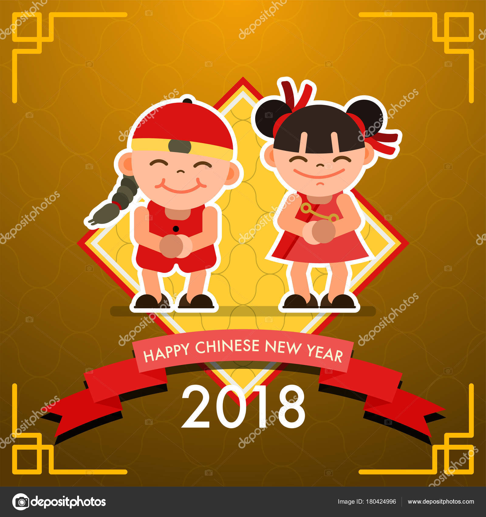 happy chinese new year greeting card 2018 vector illustration d stock vector