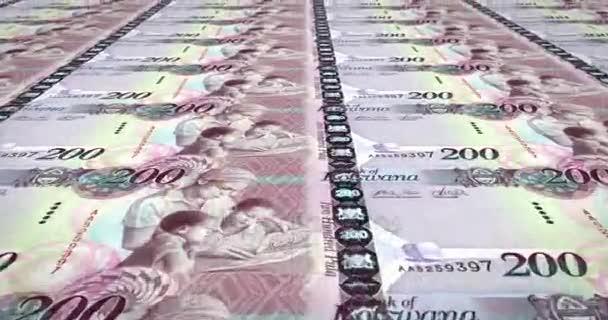 Banknoten der zweihundert Pula von Botswana, Bargeld, Schleife