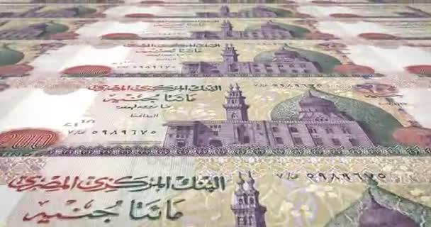 Billets De Banque De Deux Cents La Livre Egyptienne De L Egypte Laminage Argent Comptant En Boucle