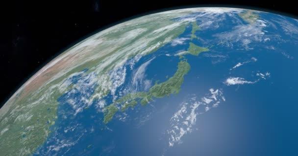 Japonské souostroví v planety země, letecký pohled z vesmíru