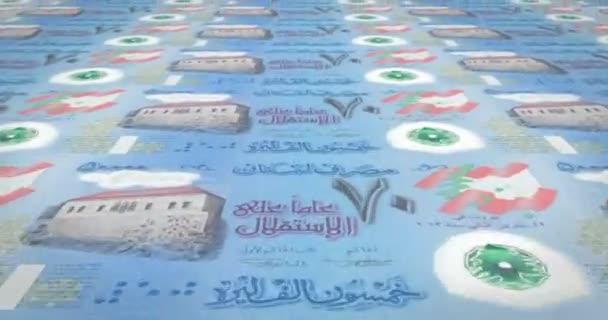 libanonské video jakýkoli sex teen com