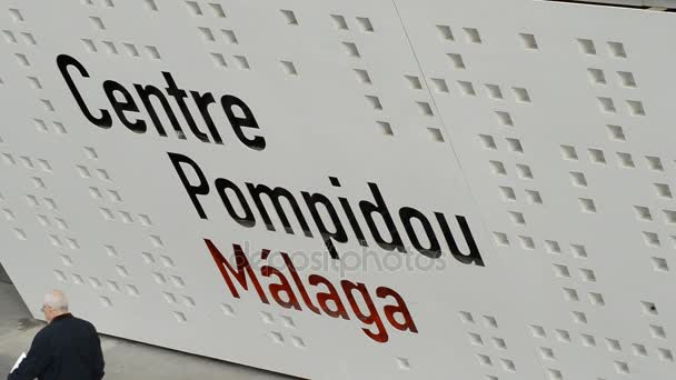 Signboard with the name of the museum Centre Pompidou Malaga, in Spain