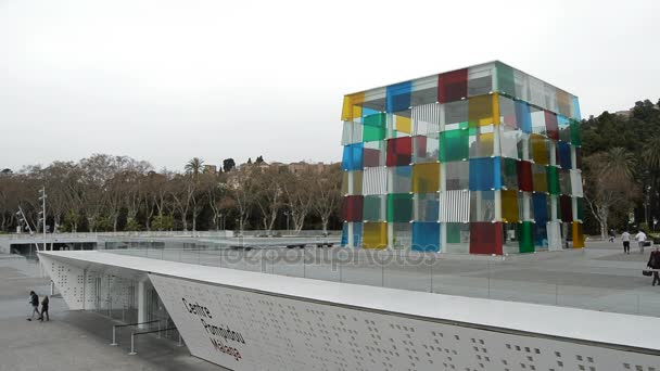 Facade of Museum Centre Pompidou On Paseo Del Muelle Uno In Malaga, Andalucia, Spain
