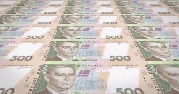 Banknotes of five thousand Ukrainian hryvnia of Ukraine, cash money, loop