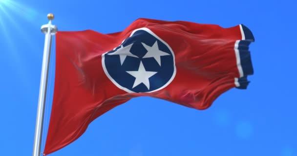 Der amerikanische Bundesstaat Tennessee Region der Vereinigten Staaten, im Wind wehenden Fahne - Schleife