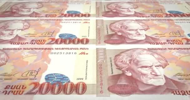 Banknoten von zwanzigtausend armenische Drams von Armenien Rollen, Bargeld