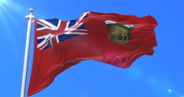 Vlajka kanadské regionu Manitoba, provincie Kanady - smyčka