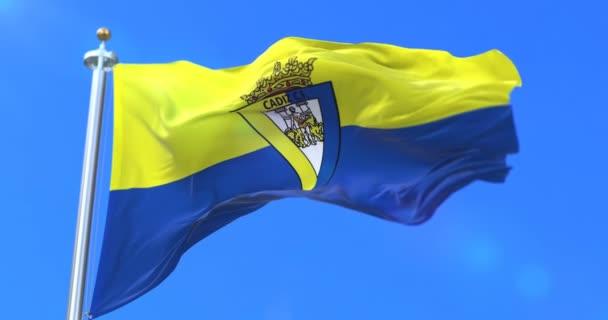 Csorba Club de Futbol, spanyol labdarúgó klub, integetett a szél, a zászló hurok