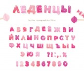 Photo Cyrillic candy font. Glossy pink letters and numbers. Sweets for girls.