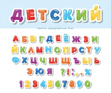 Cyrillic colorful paper cut out font for kids. Festive glance letters and numbers. For birthday, advertising