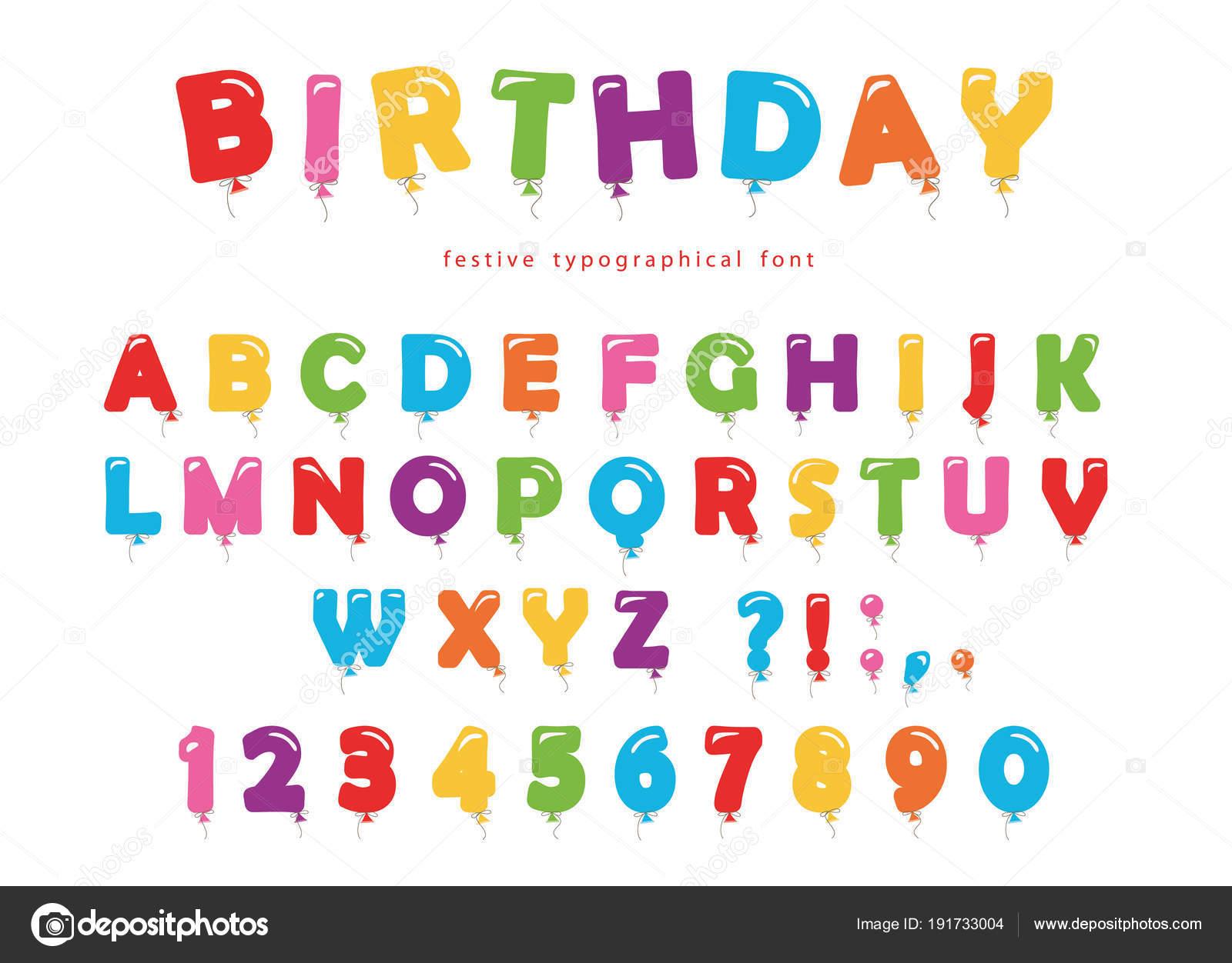 バルーン カラフルなフォントですかわいい Abc の文字と数字誕生日