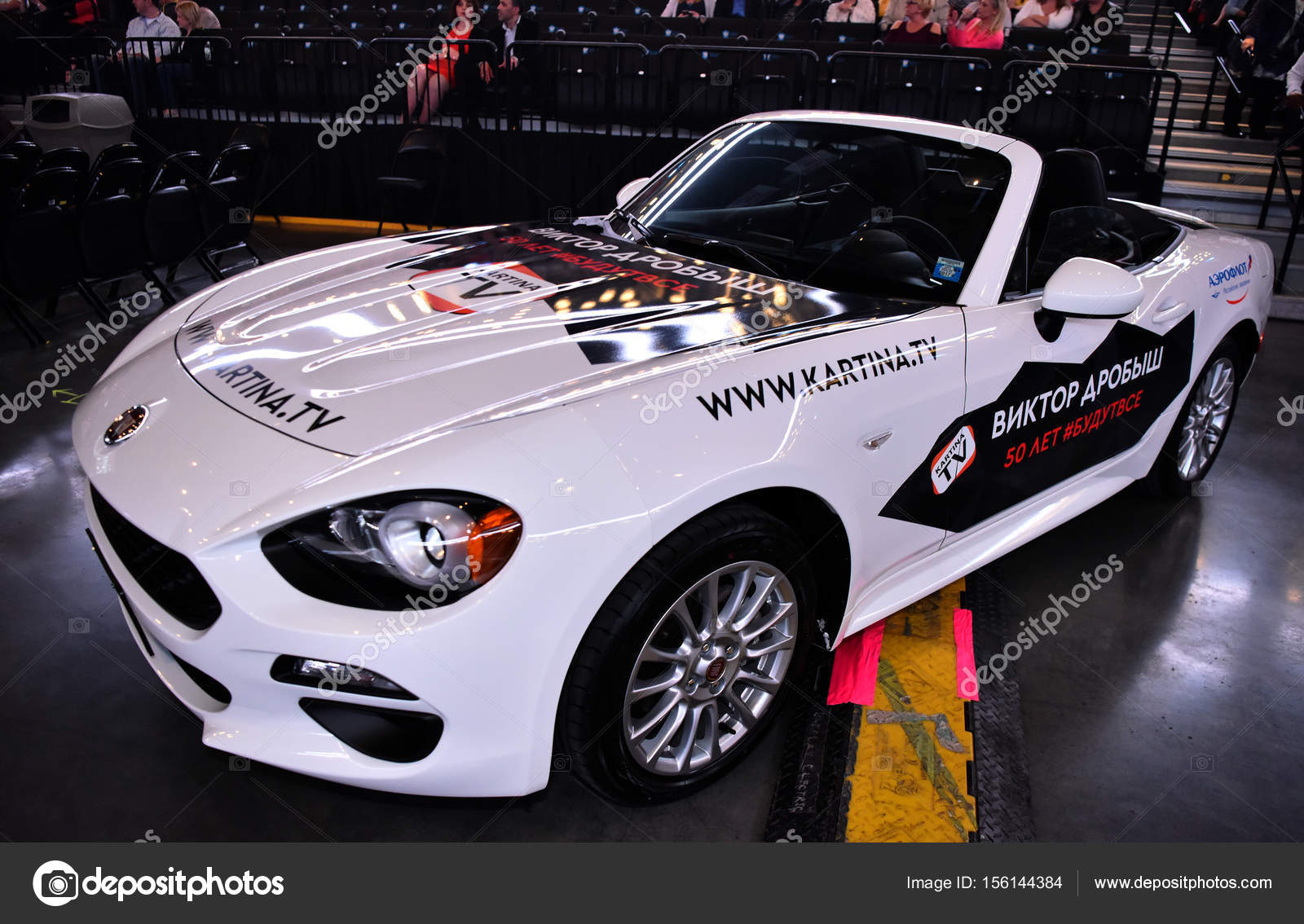 New Car As Prize For Lottery Stock Editorial Photo C Fashionstock