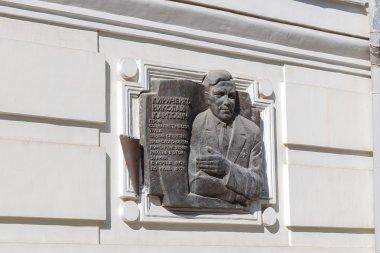 Simferopol, Crimea - May 9, 2016: A plaque Kirichenko Nikolai Ka