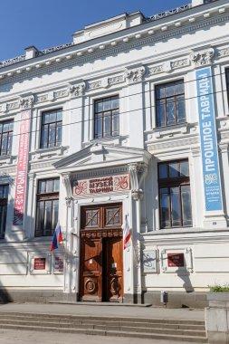 Simferopol, Crimea - May 9, 2016: The Central Museum of Tauris.