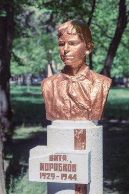 Vitya Korobkov (1929-1944). Children Heroes Monument in the Chil