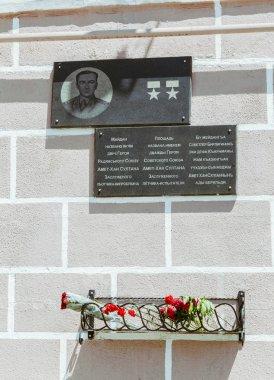 Simferopol, Crimea - May 9, 2016: Memorial plaque on the square