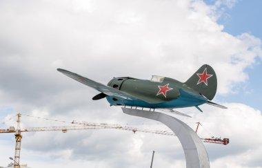 Screw fighter. Pyshma, Ekaterinburg, Russia - August 16, 2015 Mu